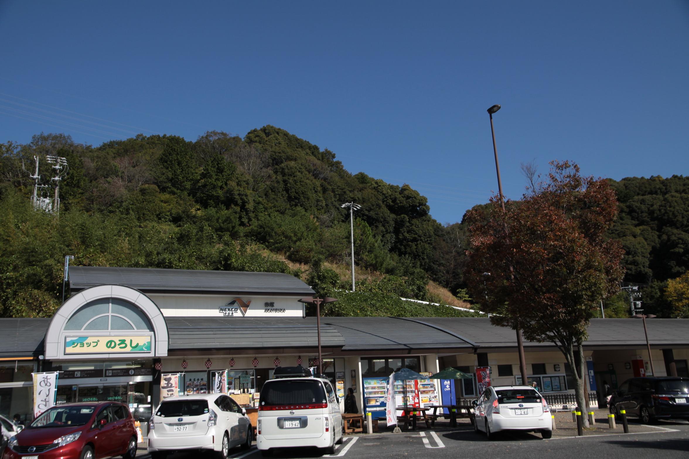 赤塚パーキングエリア